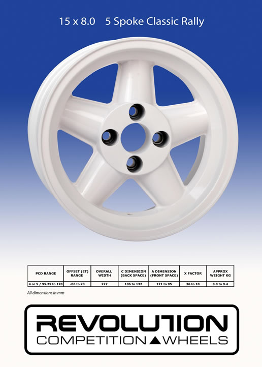 Revolution-15-x-8-0-5-Spoke-Classic-rally-White-AO_lrg